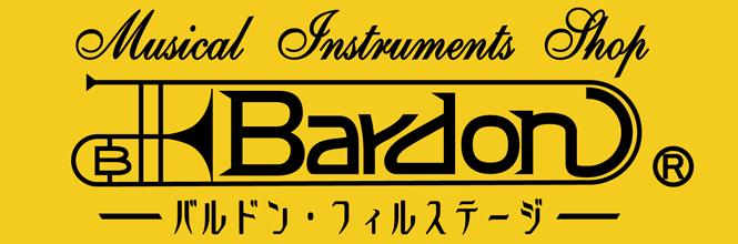 bardon_logo2017