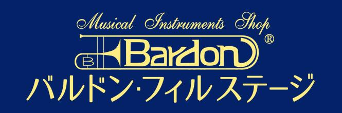 bn665_bardon