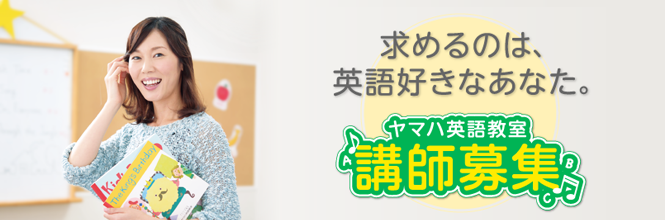 bn665_eigokoushi