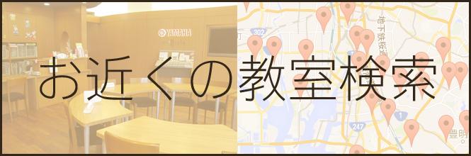 bn665_kyoushitu1
