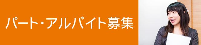 bn665_pabosyuu