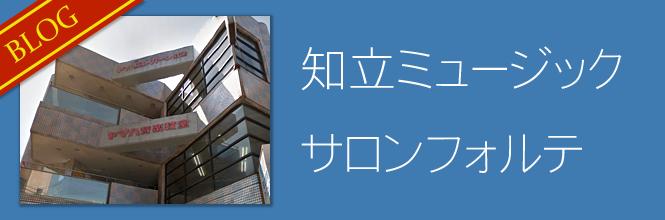 bn_centerblog_forte