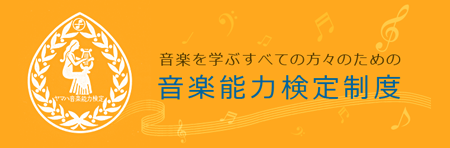 bn_kentei