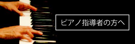 bn_pianos