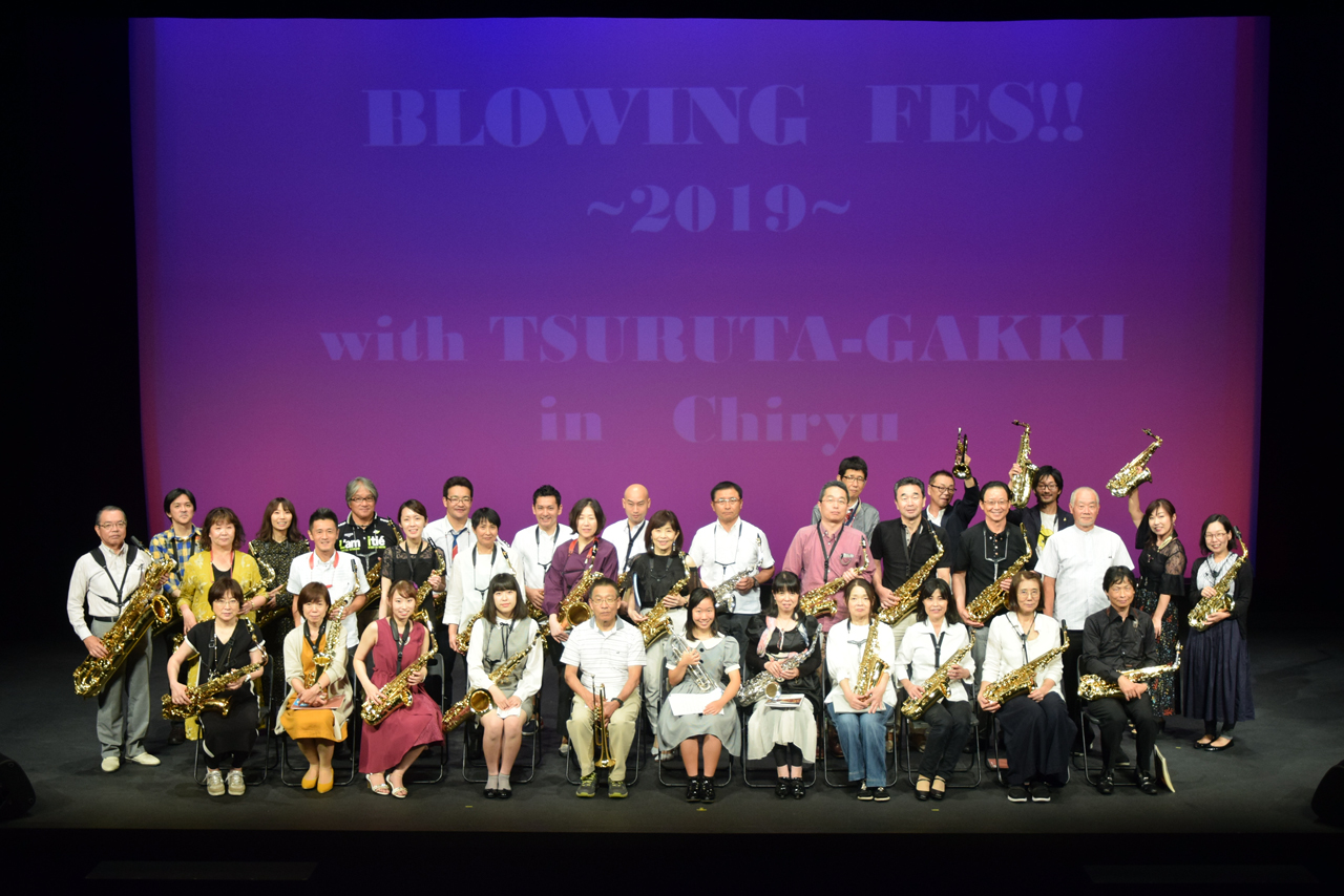 browingfes2019