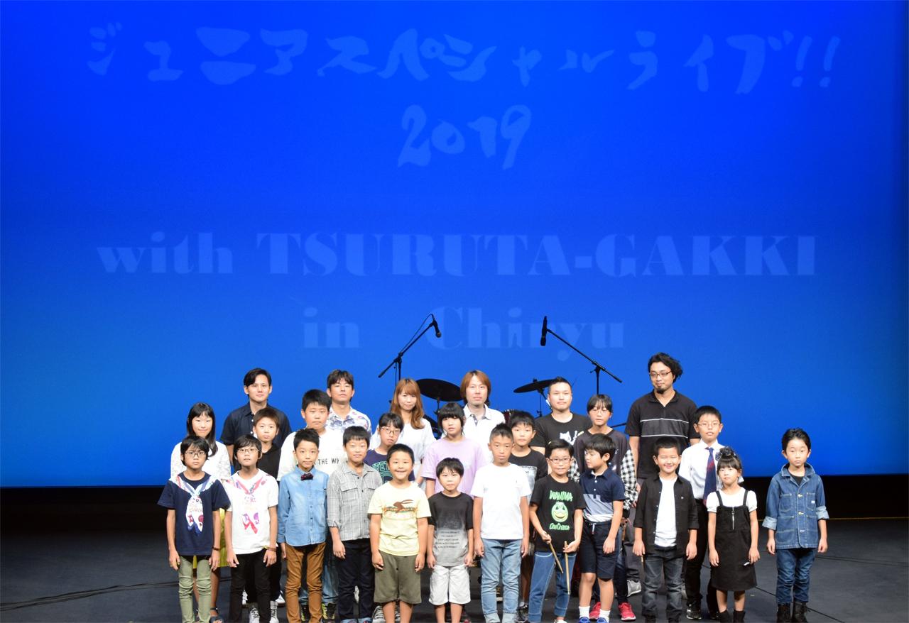 junior_special_live2019